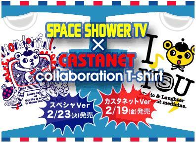 C&SSTV.JPG