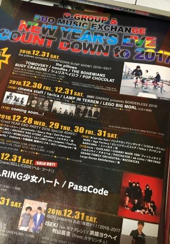 IMG_3502.JPG