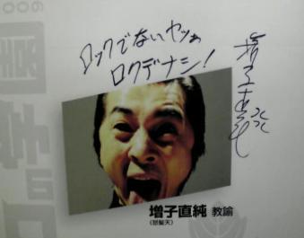 Image9086.jpg
