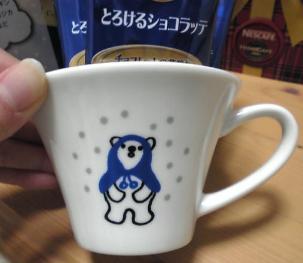 Image9838.jpg