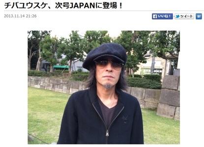 rockinchiba.jpg