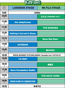 timetable_29.jpg